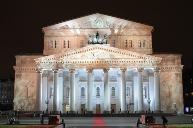 Bangunan Bersejarah Bolshoi Theatre